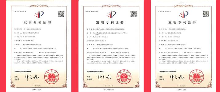 【喜讯】雨虹(YUHONG)产品连获3项国家发明专利证书!